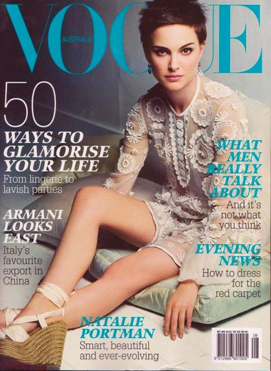 Natalie Portman W Cover And nice blog here click to visit Kendra Wilkinson